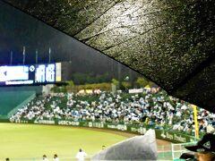 """生憎の雨---. (幸い""""折り畳み傘""""持って来てたさかい良かったけど...(^_^;)?)  この雨が,後でとんでもない事になってしもたんよね(←)www"""