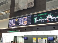 朝の羽田空港【HND】 減便されていることもあり余計に人は少なめ。 JALで沖縄那覇空港【OKA】へ 大阪に飛ぶことがほとんどなのでいつもとは逆のターミナルへ!