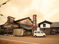 公園を通り過ぎて、大通りの手前にあるのが 「越のむらさき」。180年の歴史ある醤油造 りは今も健在!この建物は明治10年のもので 第一回長岡市都市景観賞受賞の景色です。