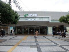錦糸町駅.  ここから歩きました.