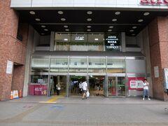 明治通りを南に歩いて亀戸駅に着きました. ここから帰りました.  お付き合いいただき有難うございました.