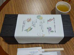 今回は夕食付 それもテイクアウトディナー付きのプランを予約。 営業レストランが限られ、 着いた日は日本料理・琉球料理「佐和」での日本食 かわいらしいメニューが書かれた紙に包まれていました。