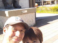 ホテルを出発して今日は沖縄本島中央部を回ってランチにタコライスを食べに行きます。 時間もまだ早いし、 ちょうどイオンモール沖縄ライカムでJALのご来店マイル的なものを付与してくれるそうなのでまずはイオンへ来ました。