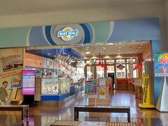 沖縄の代表的なアイスクリーム 【ブルーシール】  東京福生市の横田米軍基地の横にショップがあり、 かつて湘南江の島近くにもショップがあったころ行ったことがあります。  沖縄ではバスキンロビンス(31アイスクリーム)よりも こちらのブルーシールの方が人気なのか? ここのアイスもおいしいです。 「ごちそうさまでした」