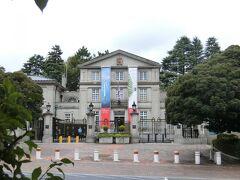 イギリス大使館がありました。