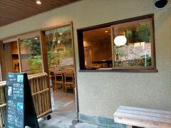 奥貴船 兵衛に併設する兵衛カフェ こちらは川床カフェがあります。 こちらでドリンクを注文して川床の席の番号をもらい自分で運びます。