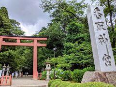 すっきりしないお天気でしたが、朝から香取神宮へお参りに。 緑が青々としていて、梅雨時の神社もいいものですね。