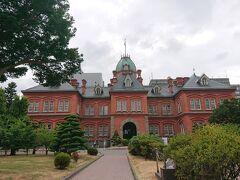 北海道庁旧本庁舎(赤れんが庁舎) ここも閉鎖中