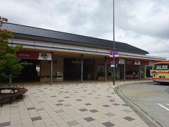 伊豆箱根鉄道駿豆線の終点・修善寺駅。 約7年前に駅舎が建て直されたようで、現在はこんな駅。