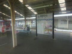 各駅に共通の駅名標。 さっきの牧之郷駅には無かったような気がしたけど。
