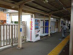 現在は伊豆の国市となっている大仁町役場の最寄り駅だった駅。  修善寺駅周辺は伊豆市。このあたりは伊豆の国市。 山梨の甲府市周辺にある甲斐市、甲州市、中央市並みに分からない・・・^^;