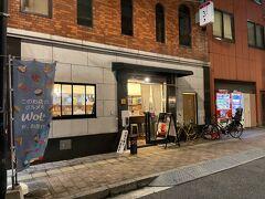 つけ麺本舗辛部 広島駅前店。 名前からして辛そうだが控えめににして注文してみよう。