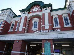 どうせ18切符なのだから途中下車しないと損々♪ 深谷駅は美しい。有名なファサード♪ 子ども「ねずみいらんど」 おとな「東京駅」 と呼ぶんでしょ?