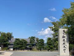 松本城へ来ましたよぉ~ 青空がとても気持ち良い~!!