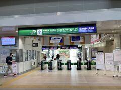 地元から3時間半で松本に到着です!! 車だと。。何時間だろう。。都心の渋滞もあるし(;^ω^)