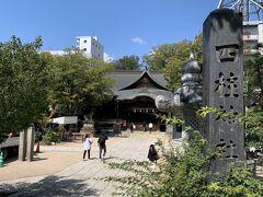 そしてここ。。なわて通りに入る前にお参りしないとねぇ~  四柱神社はすご~くパワーの頂けるスポットなのです☆彡