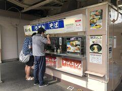 高崎駅からスタート! の前に、こちらで朝ごはん。