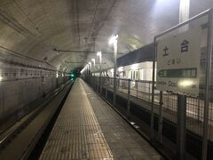 お次の秘境駅は土合駅。 地底にある駅です(笑)