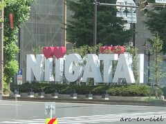 【8月2日(月)1日目】 当初予約していた新潟便が欠航になり、早朝のフライトに変更。 新潟駅到着は、午前9時過ぎ(^^;)。