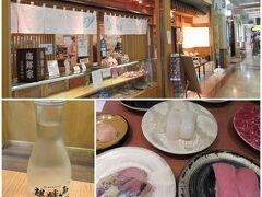 新潟と言えば、美味しいお魚を食べた~い(^-^)!!とこちらのお店へ。 1番乗りで来店し、評判どおり、美味しいお寿司に満足。 新鮮なお魚に、シャリが美味しくて、お箸が止まりません(*^^)v。