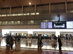 到着したのは羽田空港第2ターミナル。