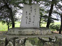 浮世をば 今こそ渡れ 武士の 名を高松の 苔に残して  清水宗治辞世の歌 石碑