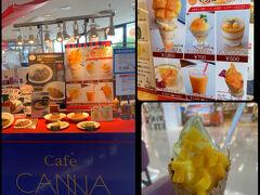 チェックイン手続きを終えてからブラブラ~。 『カフェ カンナ』の宮崎県産マンゴーフェアの案内に マンゴーソフトクリームを購入(´∀`*)ウフフ520円なり! 美味しいけど、メニュー写真はもっとモリモリな感じやけど…