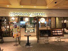 千葉県浦安市舞浜『イクスピアリ』3F【HONOLULU COFFEE】  【ホノルルコーヒー】イクスピアリ店の写真。  こちらもハワイで大好きなお店。都内の店舗はよく行きます。  イクスピアリ店はどんなメニューがあるかな?