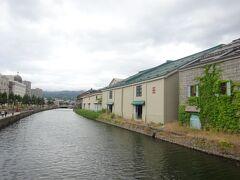 姪っ子たちは運河に目もくれず、さっさとお土産を買いに行ったので、一人でちょっとだけ運河沿いを散策。