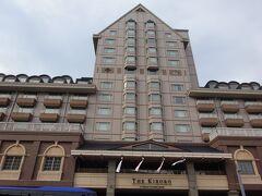キロロ トリビュートポートフォリオホテル 北海道 https://www.kirorohokkaido.com/  今夜のお宿に到着しました。名前長っ!キロロリゾートって元はヤマハが開発したみたいですね。で、ここも元は「ホテルピアノ」だったらしいです。色々あって、今はマリオット傘下のトリビュートポートフォリオにリブランドされました。