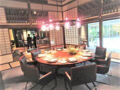 ◆リッツ京都◆アートツアー 夷川亭 えびすがわてい  1階レストランのラ・ロカンダの中 1908年(明治41年)藤田伝次郎男爵の京都別邸