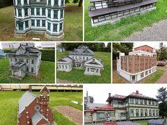 隣には市内の歴史的建造物のミニチュアが...