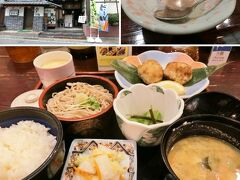 創作郷土料理の店 菊富士 本店さんで郷土料理をいただきました。 食べたかったご当地グルメ『いがめんち』と『けの汁』