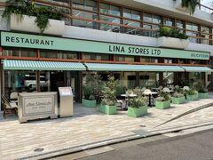 東京・表参道【LINA STORES】  2021年7月30日にオープンしたイタリアン【リナストアズ】表参道の テラス席の写真。  7月、8月と原宿・表参道のカフェやレストランに行った際の 写真が溜まったのでアップします。 【リナストアズ】表参道がオープンしてすぐの頃に行きました。 この時期、暑すぎて外で食事を愉しむ方はいらっしゃらない。  日本第1号店となるリナストアズ表参道レストラン&デリカテッセンが オープン。 オープンシアター型のキッチンとパスタ工房を併設し、 手作りのフレッシュパスタの魅力をお客様にお伝えします。 レストランと隣接するデリカテッセンでは、本場イタリアの 食料品店さながら、生ハムからチーズ、フレッシュパスタ、パニーニ、 ドルチ、コーヒーなど、厳選した高品質のフードやスイーツを テイクアウトで提供します。