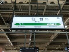 仙台駅9:04着。