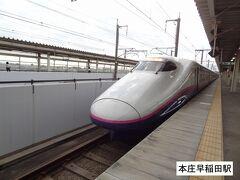 7:24 たにがわ401号は全駅停車の各駅停車。 本庄早稲田に停車中。