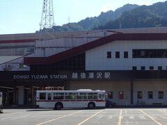 14:00 岩原から12分。 越後湯沢駅に到着。  本編は、ここまででございます。 拙い旅行記をご覧下さいまして、誠にありがとうございました。  -つづく-
