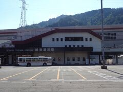 14:01 飯士山の登山を終えて、越後湯沢駅に戻って来ました。