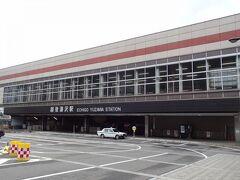 7:34 おはようございます。 2泊3日の温泉保養を終えて、越後湯沢駅にやって来ました。