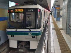 新長田駅で山手線と海岸線の乗り換えなら改札を出ても90分間なら継続乗車扱いになりますが、JRのダイヤ乱れの影響で90分間以上経過してしてしまったので、打ち切り扱いになってしまいました。 これなら1日乗車券を買った方が安かったなぁ~  関西の「女性専用車」は終日行われているので関東のようにラッシュ時限定ではないので、ついつい忘れて乗りそうになってしまいます。  三宮まで乗車して神戸市営地下鉄は完乗です。