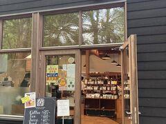 丸山珈琲で休憩。お店にはたくさん本があって、読みながらお茶できます。