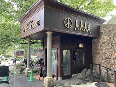 栃木在住の妻の友達夫婦と合流し、ずっと来たかったペニーレインに初めて来ました。