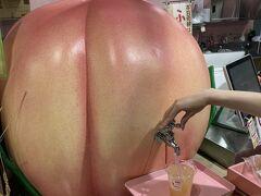 国見サービスエリアの桃ジュースが出る蛇口で桃ジュースを飲みつつ帰宅しました。