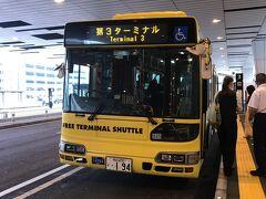 第2ターミナルから第3ターミナルへの連絡バスに乗車。 これに乗ってしまったのが大失敗!! ※実はバスに乗るよりも歩いて行った方が速い。 (バス乗り場から第3ターミナルまでは約500メートル、徒歩5分程度なのだが、バスはターミナルをぐるっと回るため、10分少々かかる)