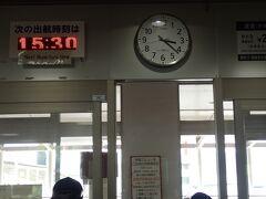 温泉の後は徒歩で桜島港へ こちらもサクラジマアイランドビューの券があると乗車券が200円から160円になります。15:30のフェリーに乗り桜島へ戻ります。