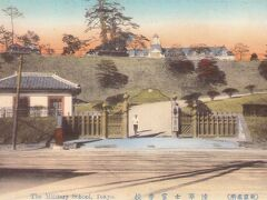 市ヶ谷台の陸軍士官学校を紹介する東京名所の絵ハガキの写真です。  三宅坂の高台にあった旧参謀本部、旧陸軍省等は、昭和16年末に、市ヶ谷台の陸軍士官学校跡地に、移転しました。  現在の防衛省の正門と坂が、今も歴史の一コマを刻んでいます。