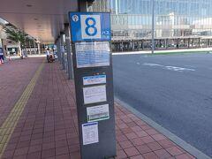 今日はバスで層雲峡に向かいます。  旭川駅前発 9時15分 →  層雲峡着 11時10分  料金 2140円  この路線の料金は車内精算のみです。 小銭の用意が必要です。 窓口に行ってもチケットは買えません。  旭川駅前バスターミナルは宿泊したホテルの目の前で本当に楽チンで便利です。  そうそう、旭川で不思議に思ったのはバスターミナルの事をバスタッチって言うんですね。 その理由が調べてもよくわからなかったんです。 これから通る上川にもバスタッチがありますがなかなかその表現に慣れる事ができませんでした。  バスタッチと聞いて私の世代なら昔のテレビドラマで布施明が主演した「恋のイニシャル エスエッチ」を連想する方が多い事でしょうねw(←昭和は遠くになりにけりw)