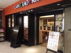 カフェチャオプレッソ 奈良駅店 近鉄奈良駅の改札口の側にある。