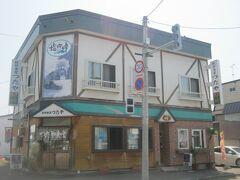 """で、今度は""""食""""のスタンプ二つ目をゲットするために、同じく和寒駅前にあるこちらのお店へ。"""