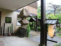 鷹の巣館  http://www.takanosukan.com/